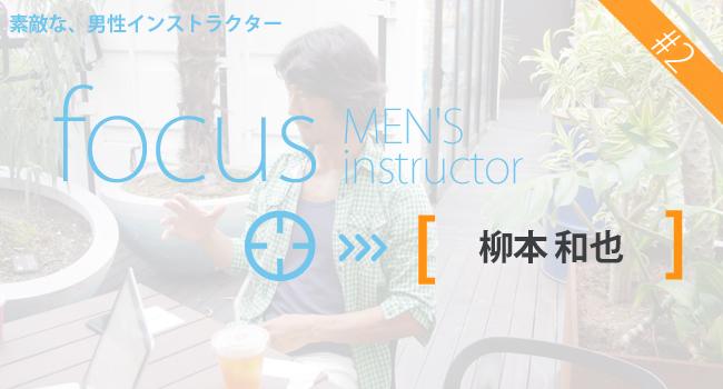 banner_kazuya1