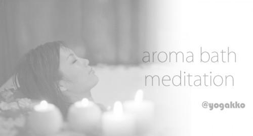 aroma_bath
