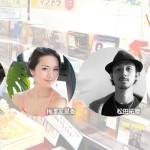 ヨガフェスタ参加講師が選ぶ「オススメmusic」届きました!! ー Ver.2 ー