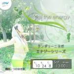 energy1@vend