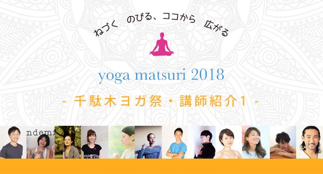 matsuri_t1