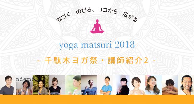 matsuri_t1_2