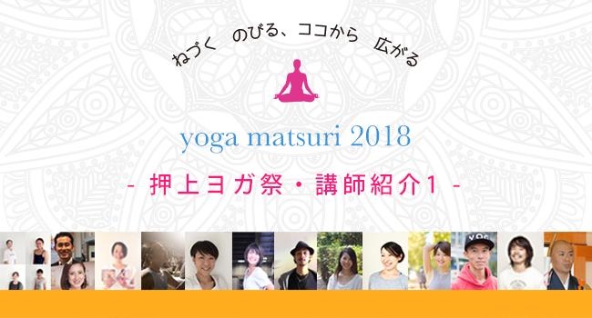 matsuri_t2