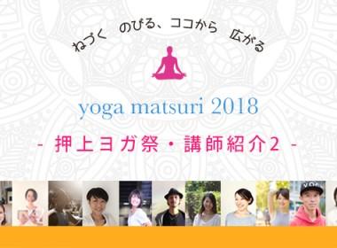 matsuri_t2_2