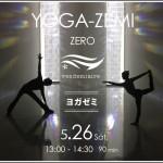 yogazemi0