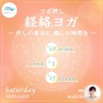 makiko_2