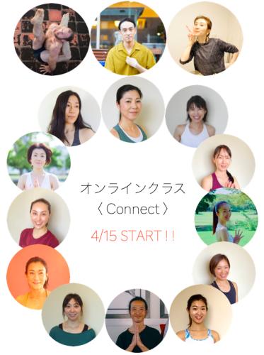 スクリーンショット 2020-04-12 18.32.50